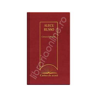 Cantarea Romaniei (Cartea de acasa, vol. 40)