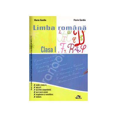 Limba romana culegere pentru clasa I