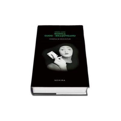 Minerva se dezlantuie (Editie hardcover)