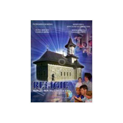 Religie. Cultul ortodox. Manual pentru clasa a II-a