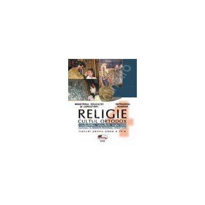 Religie. Manual pentru clasa a IV-a - Varsanufie