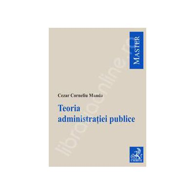 Teoria administratiei publice