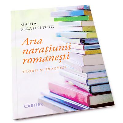 Arta naratiunii romanesti