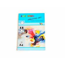 Bloc desen Creative Art Acuarela A4, 12 file, Arhi Design