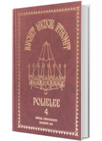 Buchet muzical athonit. Polielee. Volumul IV