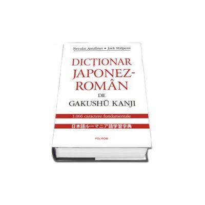 Dictionar japonez-roman de Gakushu Kanji. Editie Cartonata