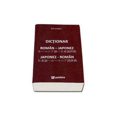 Dictionar Roman Japonez si Japonez Roman - Dan Sulugiuc