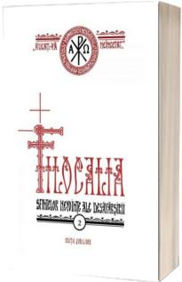 Filocalia sfintelor nevointe ale desavarsirii - vol. 2. Editia jubiliara
