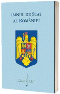 Imnul de stat al Romaniei
