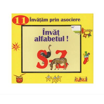 Invat alfabetul. S-Z