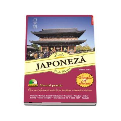 Limba japoneza (editia a VIII-a revazuta si adaugita - contine CD), Neculai Amalinei