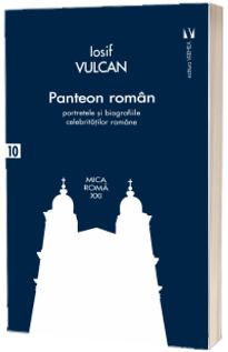 Panteon roman
