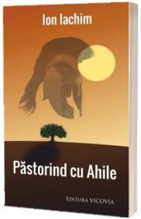 Pastorind cu Ahile