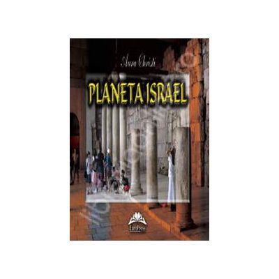 Planeta Israel