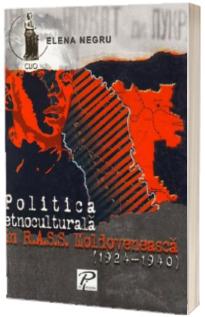 Politica etnoculturala in RASSM 1924-1940