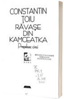 Ravase din Kamceatka. Prepeleac cinci