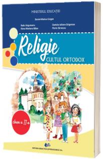 Religie cultul ortodox. Manual pentru clasa a II-a