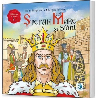 Stefan cel Mare si Sfant
