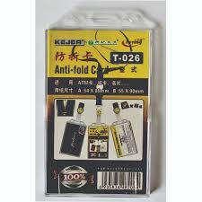 Suport PP, pentru carduri, 54 x 85mm, vertical cu sistem anti-alunecare, transparent, 5 buc/set, Kejea