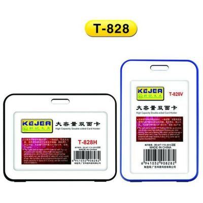 Suport PP water proof snap type, pentru carduri, 78x 109mm, vertical, 10 buc/set, KEJEA -negru