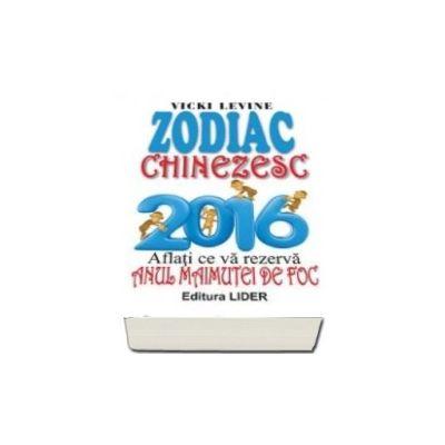 Zodiac Chinezesc 2016 - Aflati ce va rezerva Anul Maimutei de Foc